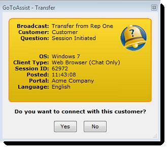 TransferAccept